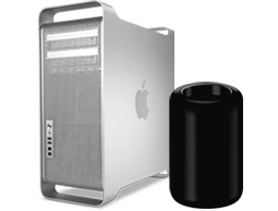 Used Apple Mac Pro