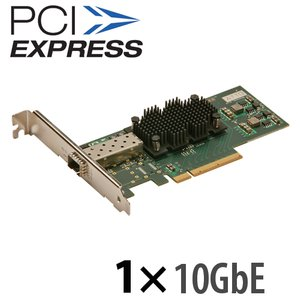 ATTO FastFrame NS11 Single Port 10Gb Ethernet PCIe 2.0 Network Adapter. LC SFP+ Interface.