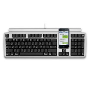 Matias Tactile One USB 2.0 Keyboard for Mac + iPhone/iPad - Type on your iPhone - with a Tactile Pro
