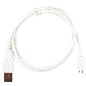 "1.0 Meter (39"") Micro Accessories USB 2.0 A to USB 2.0 Micro-B Cable. White Color"