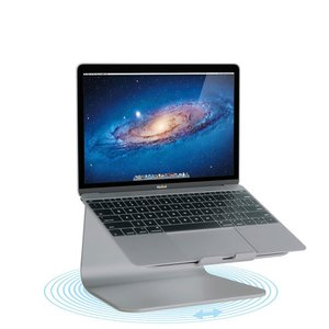 "Rain Design mStand360 Notebook Stand with Swivel Base for Laptops up to 17"" - Space Gray"